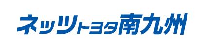 ネッツトヨタ南九州